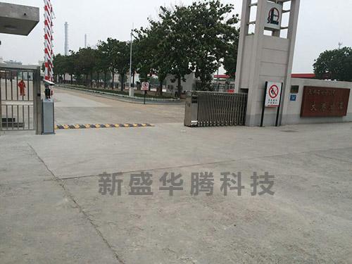 天津大港油库